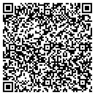 QR-код с контактной информацией организации ЛОТОС ООО