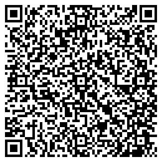 QR-код с контактной информацией организации ЛЮКС ООО