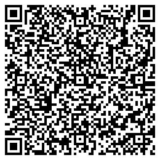 QR-код с контактной информацией организации МОДНИЦА ООО