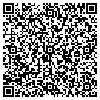 QR-код с контактной информацией организации МОМЕНТ ПБУ ООО