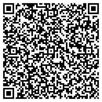 QR-код с контактной информацией организации НАШ СТИЛЬ ООО