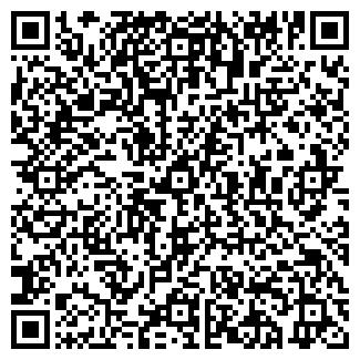 QR-код с контактной информацией организации ОРХИДЕЯ ООО
