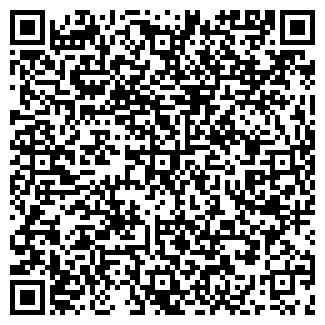 QR-код с контактной информацией организации РАДУГА АТЕЛЬЕ