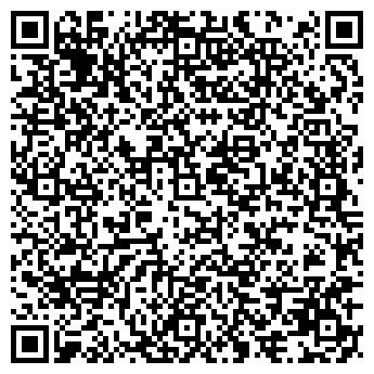 QR-код с контактной информацией организации САМАТ-ЛЮКС ООО