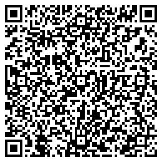 QR-код с контактной информацией организации СПОРТИВНОЕ
