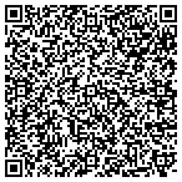 QR-код с контактной информацией организации УРАЛОЧКА АТЕЛЬЕ БАГАУТДИНОВ Р. Г. ИП