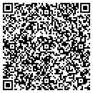 QR-код с контактной информацией организации ФЕЯ ООО