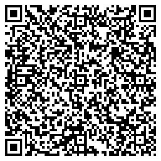 QR-код с контактной информацией организации ЭЛАСТИК ООО