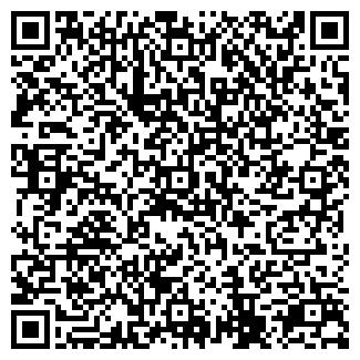 QR-код с контактной информацией организации ЮРЮЗАНЬ СБС ООО