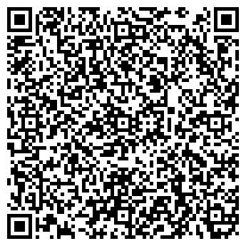 QR-код с контактной информацией организации КУИНЧИ МАГАЗИН-САЛОН
