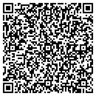 QR-код с контактной информацией организации БЛЕСК МУП