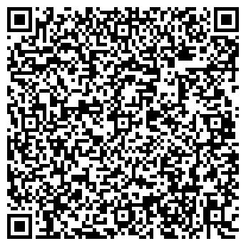 QR-код с контактной информацией организации БЛЕСК МУП ПРИЕМНЫЙ ПУНКТ № 40