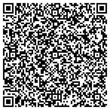 QR-код с контактной информацией организации ГАЛИЯ-СЕРВИС ЦЕНТР ЧИСТОТЫ-ХИМЧИСТКА