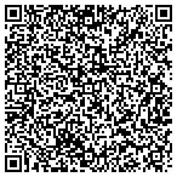 QR-код с контактной информацией организации КОМФОРТ КЛИНИНГОВАЯ КОМПАНИЯ ООО