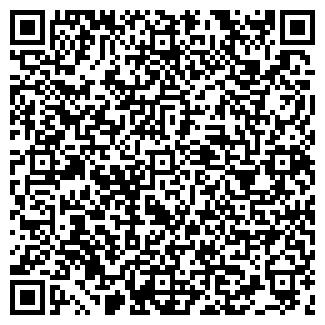 QR-код с контактной информацией организации ЛОТОС ЗАО