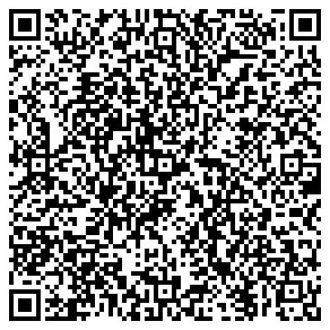 QR-код с контактной информацией организации УФАХИМЧИСТКА ОАО ПРИЕМНЫЙ ПУНКТ № 2