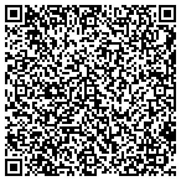 QR-код с контактной информацией организации УФАХИМЧИСТКА ОАО ПРИЕМНЫЙ ПУНКТ № 5