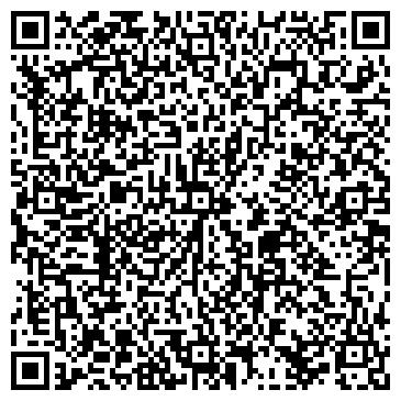 QR-код с контактной информацией организации УФАХИМЧИСТКА ОАО ПРИЕМНЫЙ ПУНКТ № 7