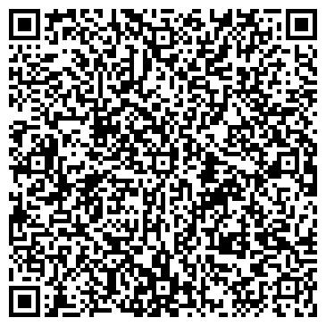 QR-код с контактной информацией организации УФАХИМЧИСТКА ОАО ПРИЕМНЫЙ ПУНКТ № 10