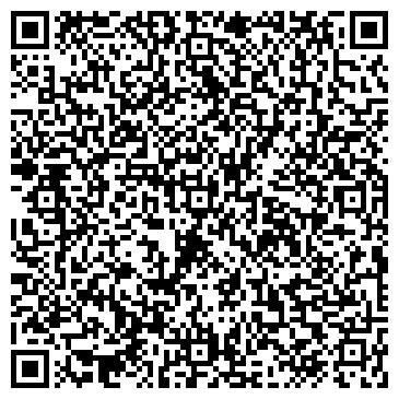 QR-код с контактной информацией организации УФАХИМЧИСТКА ОАО ПРИЕМНЫЙ ПУНКТ № 11