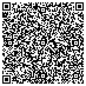 QR-код с контактной информацией организации УФАХИМЧИСТКА ОАО ПРИЕМНЫЙ ПУНКТ № 16