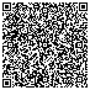 QR-код с контактной информацией организации УФАХИМЧИСТКА ОАО ПРИЕМНЫЙ ПУНКТ № 23