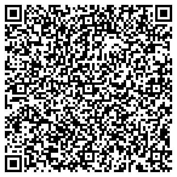 QR-код с контактной информацией организации УФАХИМЧИСТКА ОАО ПРИЕМНЫЙ ПУНКТ № 24