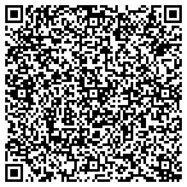QR-код с контактной информацией организации УФАХИМЧИСТКА ОАО ПРИЕМНЫЙ ПУНКТ № 31