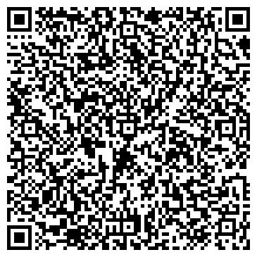 QR-код с контактной информацией организации УФАХИМЧИСТКА ОАО ПРИЕМНЫЙ ПУНКТ № 35