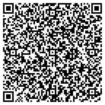 QR-код с контактной информацией организации УФАХИМЧИСТКА ОАО ПРИЕМНЫЙ ПУНКТ № 41
