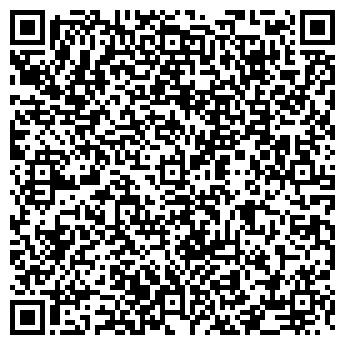 QR-код с контактной информацией организации УФАХИМЧИСТКА ОАО ПРИЕМНЫЙ ПУНКТ № 43