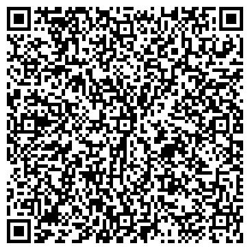 QR-код с контактной информацией организации УФАХИМЧИСТКА ОАО ПРИЕМНЫЙ ПУНКТ № 46