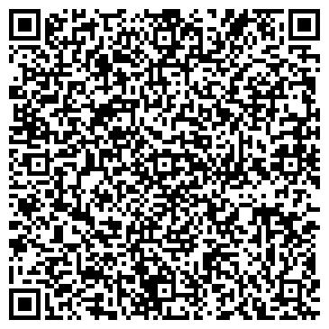 QR-код с контактной информацией организации УФАХИМЧИСТКА, ОАО ПРИЕМНЫЙ ПУНКТ № 9