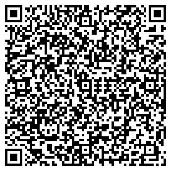 QR-код с контактной информацией организации ЧИСТЫЙ ДОМ КОМПАНИЯ