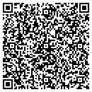 QR-код с контактной информацией организации ООО АМАНАТ