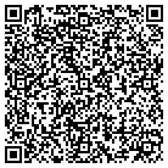 QR-код с контактной информацией организации БАШКОРТОСТАН КИНОСТУДИЯ