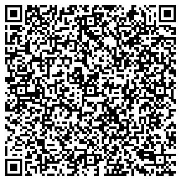 QR-код с контактной информацией организации БРИЛЛИАНТ, ФОТОСАЛОН, ООО РИОНА