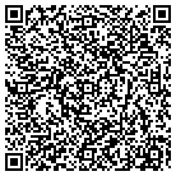 QR-код с контактной информацией организации МИНУТКА ФОТОАТЕЛЬЕ