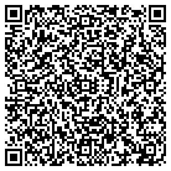 QR-код с контактной информацией организации НУР ГП ФОТОГРАФИЯ № 5