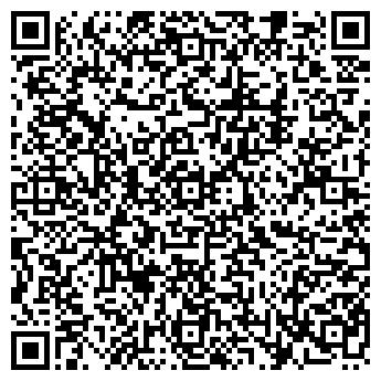 QR-код с контактной информацией организации НУР ГП ФОТОГРАФИЯ № 11