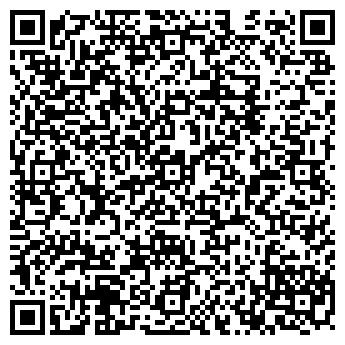 QR-код с контактной информацией организации НУР ГП ФОТОГРАФИЯ № 13