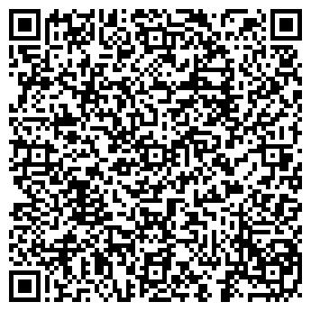 QR-код с контактной информацией организации НУР ГП ФОТОГРАФИЯ № 18