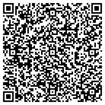QR-код с контактной информацией организации НУР ГП ФОТОГРАФИЯ № 23