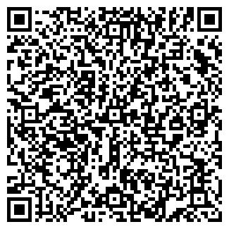 QR-код с контактной информацией организации ФОТОАТЕЛЬЕ № 3