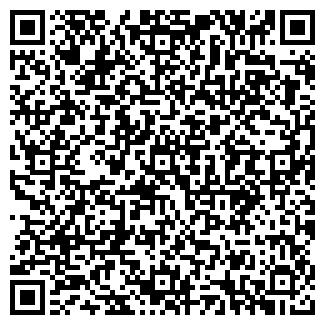 QR-код с контактной информацией организации ВЕСТА ООО