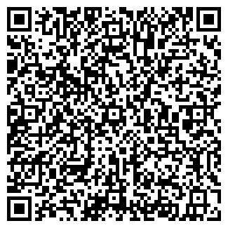 QR-код с контактной информацией организации ТАБИГАТ ГУП
