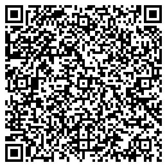 QR-код с контактной информацией организации ЧИСТЫЙ ГОРОД ГК