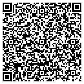 QR-код с контактной информацией организации ДОБРЫЙ ДОМ ООО