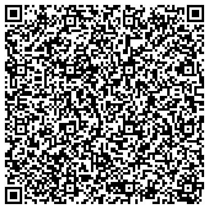 QR-код с контактной информацией организации МИНИСТЕРСТВО ЖИЛИЩНО-КОММУНАЛЬНОГО ХОЗЯЙСТВА РБ