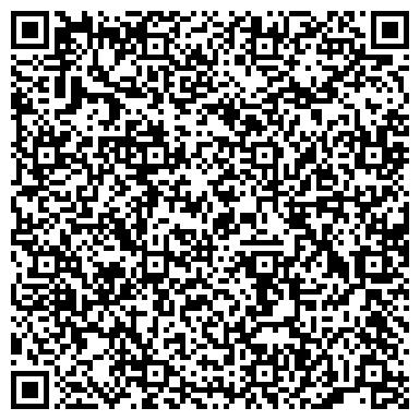 QR-код с контактной информацией организации Министерство внутренних дел по Республике Башкортостан Справочная